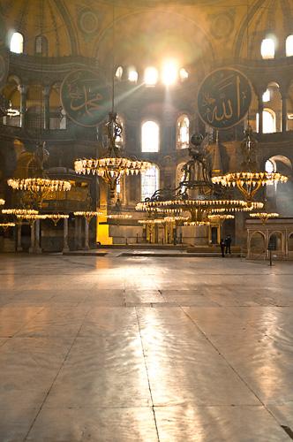 Early Morning at Hagia Sophia
