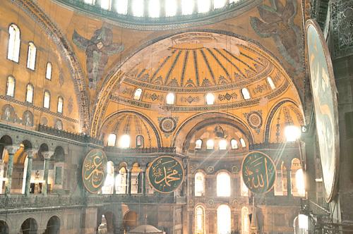 Rays of Light in Hagia Sophia